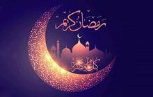 ماه رمضان ماه مهربانی